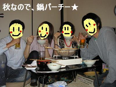 20061017221109.jpg