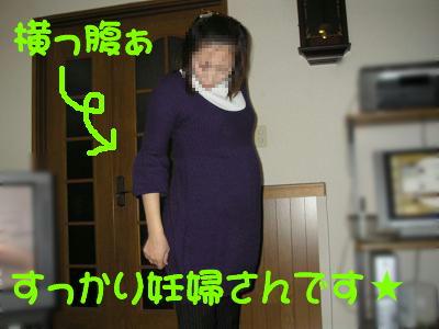 20070115231639.jpg