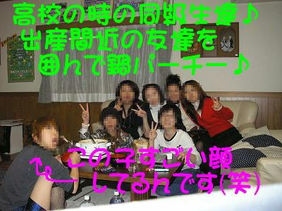 20070115231936.jpg