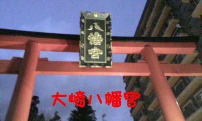 20070115233811.jpg