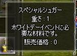 11031003.jpg