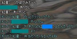 11032407.jpg