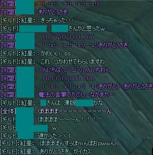 11032711a.jpg