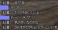11040202.jpg