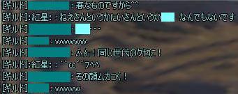 110402g4.jpg