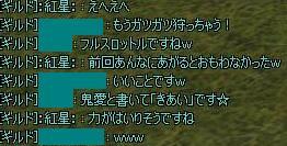 11041702.jpg