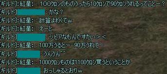 11042403.jpg