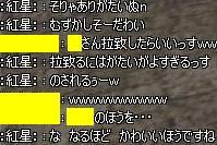 11050103a.jpg