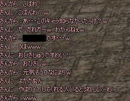 11050104a.jpg