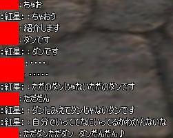 110502.jpg