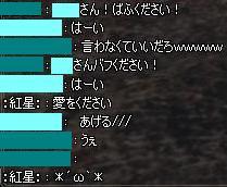 1105051O.jpg