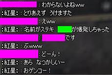 11050606.jpg