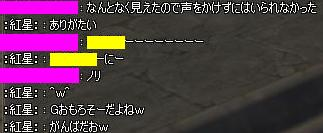11050607.jpg