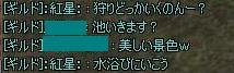 11050705a.jpg
