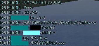 11050708a.jpg