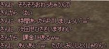 11050711a.jpg