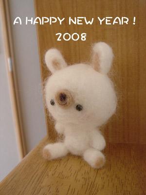 usagi2008