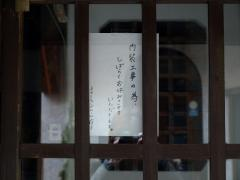 P1201566.jpg