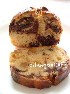 豆腐でしっとり♡かぼちゃの無糖パウンドケーキ