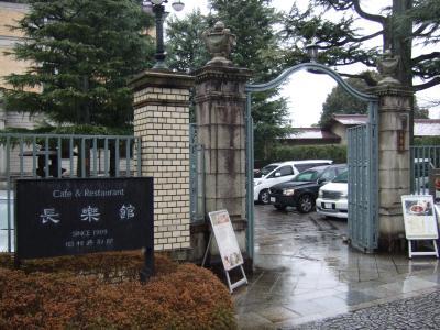 長楽館 京都有形文化財