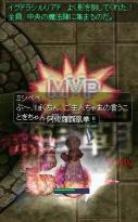 2011-05-03-1.jpg