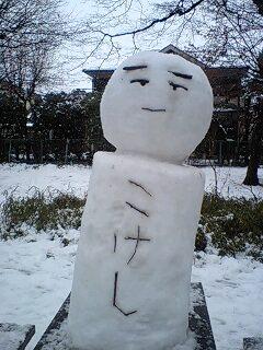 080203_1556~0001雪の石神井公園雪こけしその後1