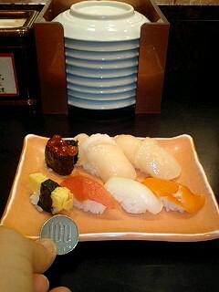 070823_0227~0001ミニ寿司