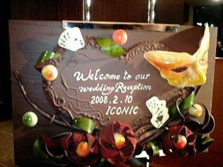 080210_2114~0001IconicChocolate2