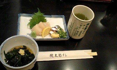 080216_0108~0001桃寿司