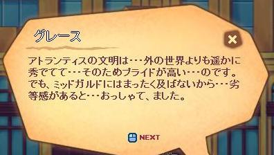 NPC1.jpg