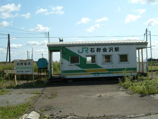 石狩金沢駅1
