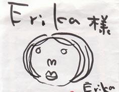 Erika.jpg