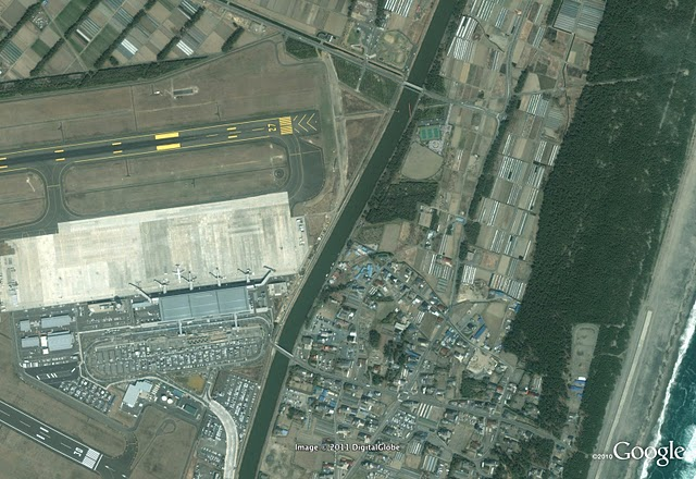 2003年 仙台空港