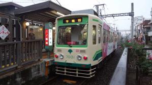 DSC02284.jpg