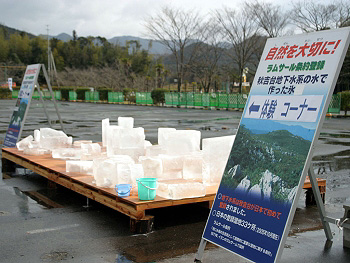 氷彫刻作成体験コーナー