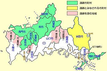 過疎市町村MAP山口県