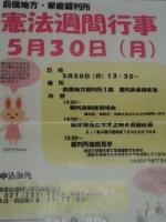 DSC02423s.jpg