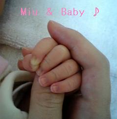 Miu_baby
