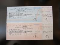 両国国技館チケット