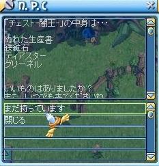 MixMaster_0_20110908010649.jpg