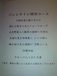 4_20080216003153.jpg