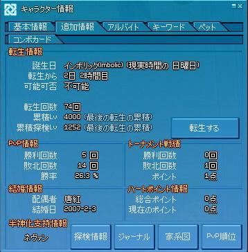 mabinogi_2011_05_31_001.jpg