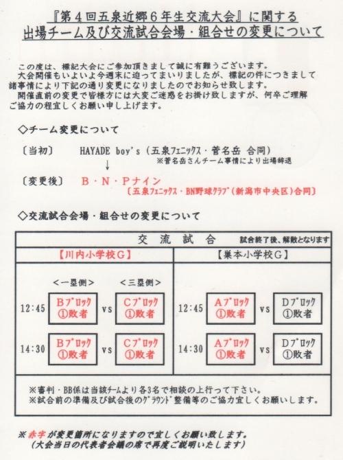 11_11_18.jpg