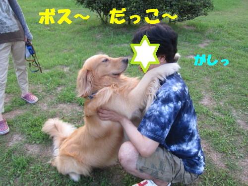 IMG_8714.jpg