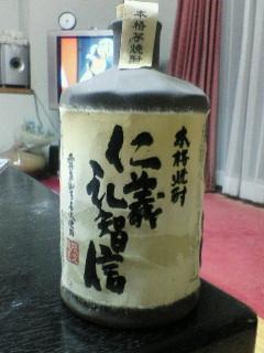 shotyu.jpg