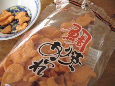 筑穂製菓の鯛焼あられ
