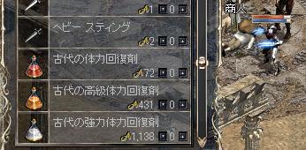 イベントマップACP