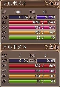 メルポメネ転生01