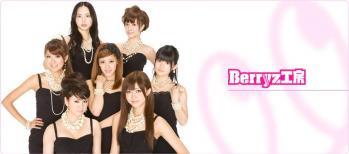 berryz_top.jpg