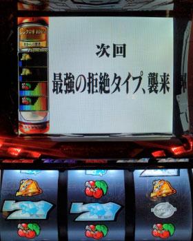sinziyokoku_saikyouno.jpg